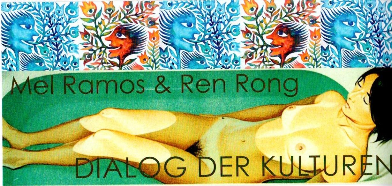 Einladungskarte -  Dialog der Kulturen